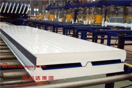 单面铝箔聚氨酯屋面板 宝润达 50mm单面彩钢聚氨酯夹芯板 防水防潮节能屋面材料