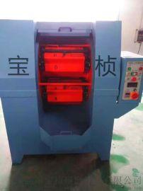 寶楨BZ-60L陶瓷表殼拋光機