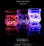 LED发光酒杯水感应菠萝杯入水即亮七彩夜光变色杯