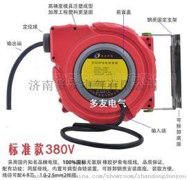 DYB-D型自动电缆伸缩卷轴 高温线电缆卷轴