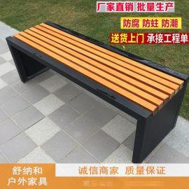 舒納和1.5米長三人位戶外公園椅無靠背扶手小區園林椅