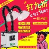 星弈XY-01焊锡焊烟烟雾净化器厂家直销