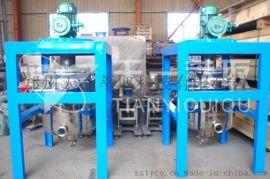 植物油处理设备离心萃取机
