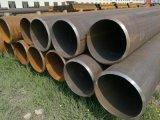 河北直缝钢管厂家,X60N直缝钢管
