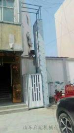 沧州市东光县液压无障碍机械厂家启运轮椅家用举升机