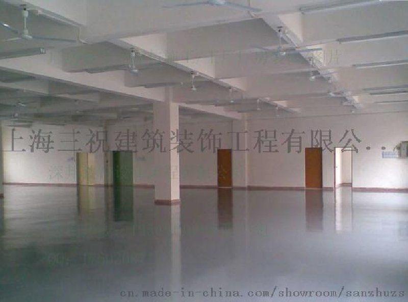 工业厂房装修设计装潢、写字楼装修办公楼装修、办公