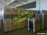 冷通道機櫃監控網路塗裝服務器機櫃