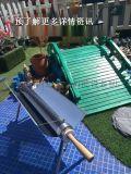 户外做饭神器 户外炉具推荐环保节能的太阳能炉具