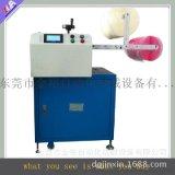 數控硅橡膠切條機 自動硅膠切膠條機生產廠家