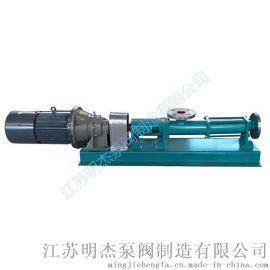 G30-1单螺杆泵 污泥污水处理 G系列螺杆泵 流量压力足 稳定性好