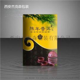 复合代用茶外包装盒定制 抽屉盒结构 700g白卡纸彩印