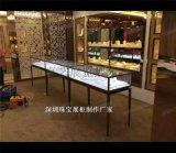 不锈钢珠宝展示柜珠宝柜台深圳展柜厂家