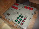 BXMD53-4/6/8/10/12K防爆照明(動力)配電箱