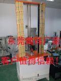 OX-1900啞鈴型橡膠拉力試驗機,撕裂拉力測試儀