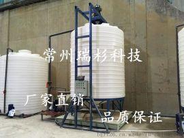 四川泸州瑞杉科技提供5吨减水剂循环复配罐  外加剂复配搅拌罐