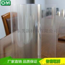 防静电透明PET硅胶保护膜厂家销售