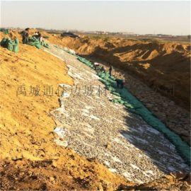 呼伦贝尔生产供应批量环保植生袋护坡材料
