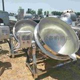 转让二手蒸汽夹层锅二手电加热夹层锅现货出售