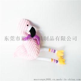 鸵鸟动物毛绒玩具来图打样设计加LOGO