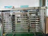 璧山縣污水處理廠專用紫外線消毒模組