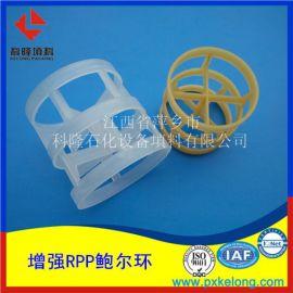 RPP增强聚丙烯鲍尔环 玻璃纤维增强鲍尔环填料