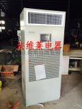 實驗室用空調實驗室恆溫恆溼空調