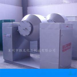 供小型混合机 立式高速混合机 干粉砂浆混合机