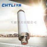 XRNT1-12 10-35KV  高压限流熔断器