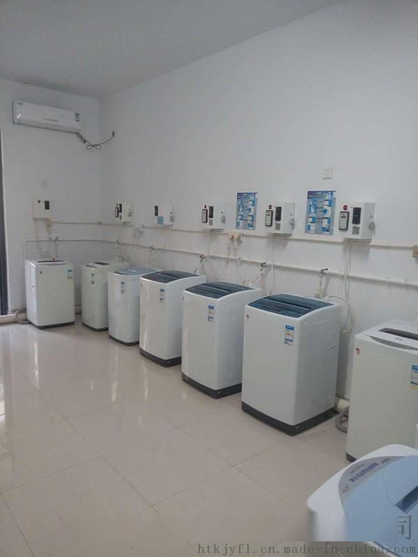 如何經營自助式洗衣機的生意