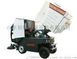 SD-1601新能源电动扫地车