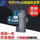 冷藏食品解凍專用高壓漩渦氣泵EX-G-3
