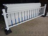 河南許昌市政道路隔離欄 馬路護欄