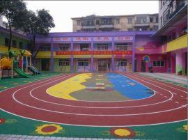 杭州幼儿园EPDM塑胶颗粒运动地面厂家施工