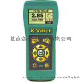 X-Viber振动分析仪 轴承测振仪