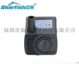 蓝鱼直流小水泵12V迷你 微型无刷潜水泵 静音 4.2W小功率抽水水族泵