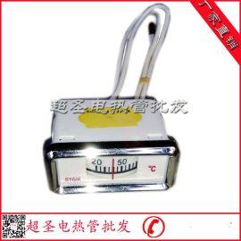 开水器温表 指针显示商用电热水器测量温度表 20℃~110℃水温表