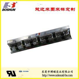 电脑横机电磁铁保持式 BS-0722N-02