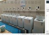 湖南永州海爾校園投幣刷卡掃碼自助洗衣機