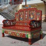 成都藏式家具成都唐人坊藏族彩绘实木龙床格桑花舒适古典佛教密宗实木家具床