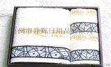 惠州礼品毛巾定制,惠州制作广告毛巾浴巾
