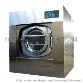 酒店床单专洗机大型洗涤机械设备全自动洗脱机