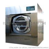 酒店牀單專洗機大型洗滌機械設備全自動洗脫機