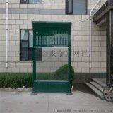 甘肅居民區隔音降噪金屬隔音屏障廠家