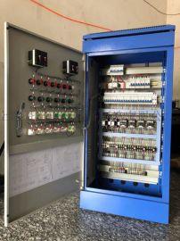 水泵控制柜启动方式的比较_直接启动水泵配电箱