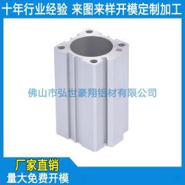 气缸铝型材 异型圆方管铝型材可CNC深加工氧化处理