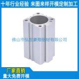氣缸鋁型材 異型圓方管鋁型材可CNC深加工氧化處理