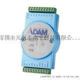 研华ADAM-4017 8路模拟量输入采集模块