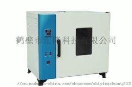 煤炭大卡化验机-分析仪器
