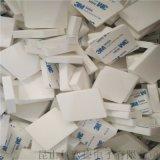 苏州3M泡棉白色带胶 EVA海绵 防碰撞桌椅脚垫