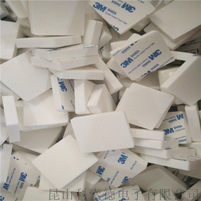 蘇州3M泡棉白色帶膠 EVA海綿 防碰撞桌椅腳墊